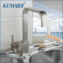 Kemaidi высокого класса латунный корпус никель Матовый кухонный кран раковина смеситель может быть вращение на бортике бассейна кухня Смесители Нажмите