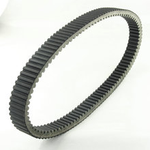 Motorcycle Strap DRIVE BELT TRANSFER CLUTCH FOR Ski-Doo Freestyle Back Country 550F Park Session V-BELT