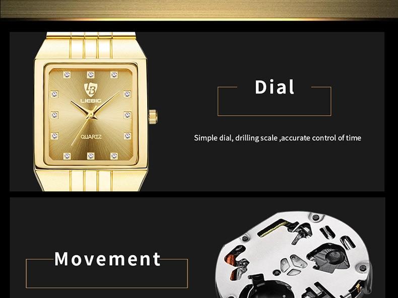 Quartz Watches (16)