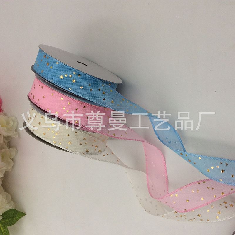 The Latest Pentagonal Star Lace Are 2 5cm Wide Polyester Embossed Ribbon Nine Colors Of Cake Box Ribbon Wholesale in Webbing from Home Garden