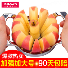 Cut fruit slicer artifact apple fruit knife cut into large stainless steel nuclear multifunctional cutting