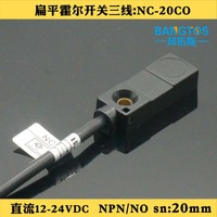 BANGTOS Bout Square Flat Holzer Close Switch Magnetic NC 20CO Three Line NPN Often Open 24V