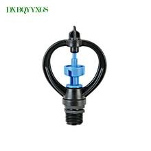 Buy  ng Watering Lawn Sprinkler Cooling Sprayer  online