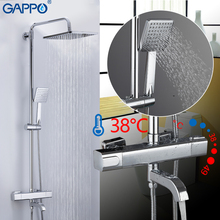 GAPPO Shower Faucets bathroom shower bath mixer bathtub faucet shower head  set wall mounted rainfall thermostatic mixer tap zgrk shower faucets brass golden wall mounted rainfall bathroom faucet big round shower head handheld bathtub mixer tap set