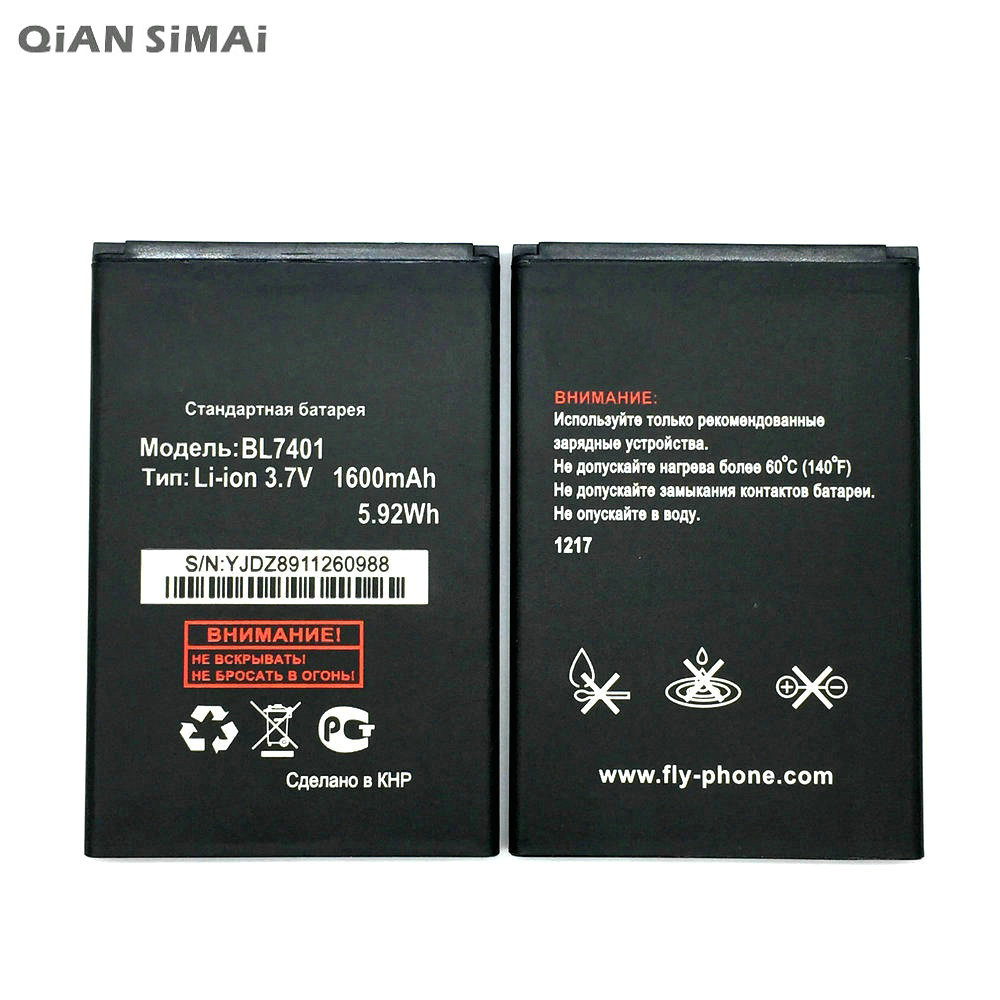 New High Quality 1600mah <font><b>BL7401</b></font> Battery For <font><b>FLY</b></font> IQ238 Mobile Phone Battery image