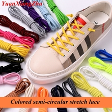 1Pair No Tie shoelace Elastic Locking Shoelaces Kids Adult Sneakers Quick Semicircle Shoelace Lazy Shoe Laces 20 colors