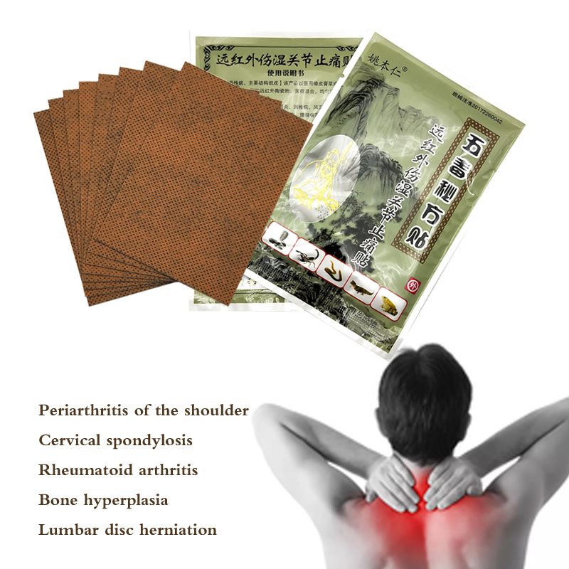 8Pcs Chinese Traditional Plaster Wudu Mifang Tie Muscle Massage Relaxation Capsicum Herbs Plaster Joint Pain