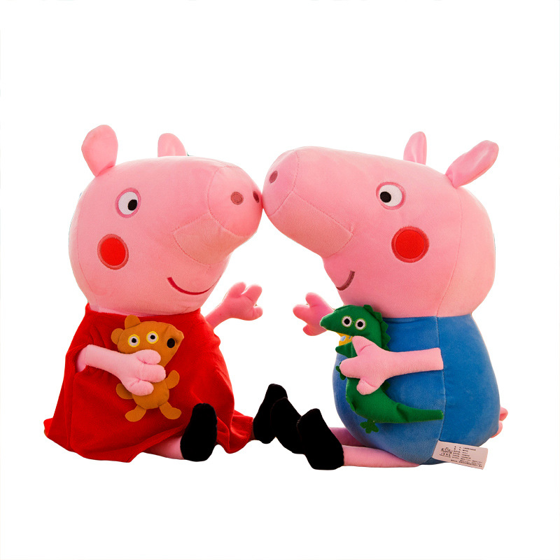 20cm Original Product Peppa Pig George Soft Stuffed Cartoon Animal Family Doll Plush Pig Toys Children's Party Birthday Gift