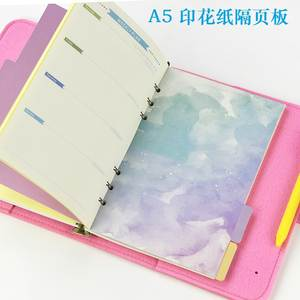 Planner-Accessories Notebook Flower-Dividers Filofax A5 Inner-Page Filler Papers Match