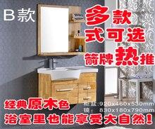 freeshipping 90cm Arrow bathroom cabinet arrow bathroom cabinet oak bathroom cabinet ceramic grooming font b table