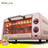 Household 9L Mini oven Cute Save Energy Multi functional Baking Oven for Bread Pizza Steak with Timing Temperature Control