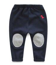 Retail 2015 New spring autumn cotton kids pants Boys Girls Casual Pants 5 Colors Kids Sports trousers Harem pants Hot