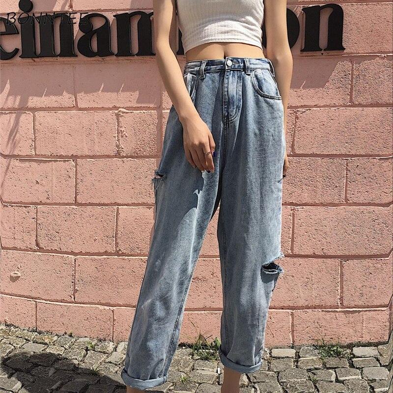 Jeans Women Hole High Waist Button Zipper Fly Pockets Womens Jean Femme Chic Streetwear Ankle-length Trousers Bottoms Trendy