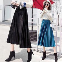 2019 New Yfashion Women Fashion Gold Velvet High Waist Pleated A-line Skirt
