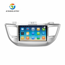 CHOGATH 10 2 Android 7 0 font b Car b font GPS Player for Hyundai Tucson
