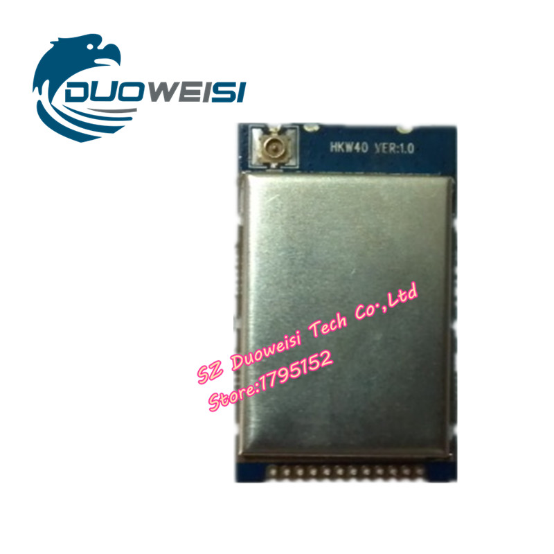 SI4432 + PA high-power wireless module / long-distance 3000M long distance cc1101 cc110l wireless module the power from 600 800 m