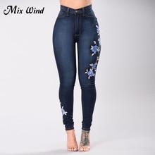 Mix Wind Woman 2017 Fashion Jeans Embroidery New High Street Blue High Waist Skinny High elasticity Denim Pants Jeans