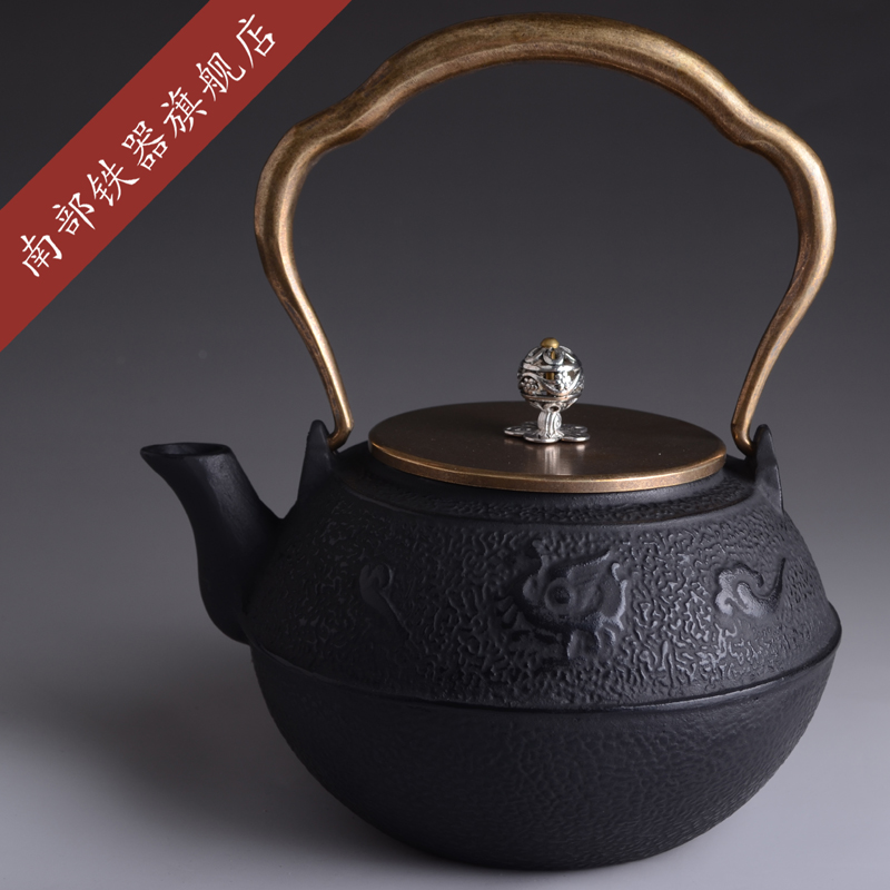 Genuine Cast Iron Teapot Japanese Tea Pot Set Tetsubin Kettle Drinkware 1200ml Cooking Kitchen Tools Kung Fu Infusers Boil WaterGenuine Cast Iron Teapot Japanese Tea Pot Set Tetsubin Kettle Drinkware 1200ml Cooking Kitchen Tools Kung Fu Infusers Boil Water