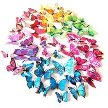 12 Pcs/Lot 3D Novelty Gift Butterfly Wall Stickers Home Decor Poster for Kids Rooms Fridge Room Decor DIY Magnet Art Vinyls