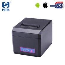 58 & 80mm thermal POS receipt printer with bluetooth for IOS & Android USB printer machine wrong paper alarm impresora HS-E81UAI