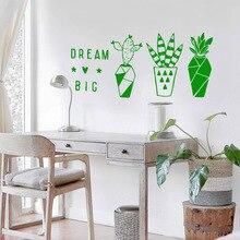 Cute dream big flower Vinyl Self Adhesive Wallpaper Living Room Children Decal Mural