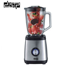 DSP Household high efficiency juicer meat drinder mixer multi-function vegetable and fruit juicer misxer 220v 50HZ