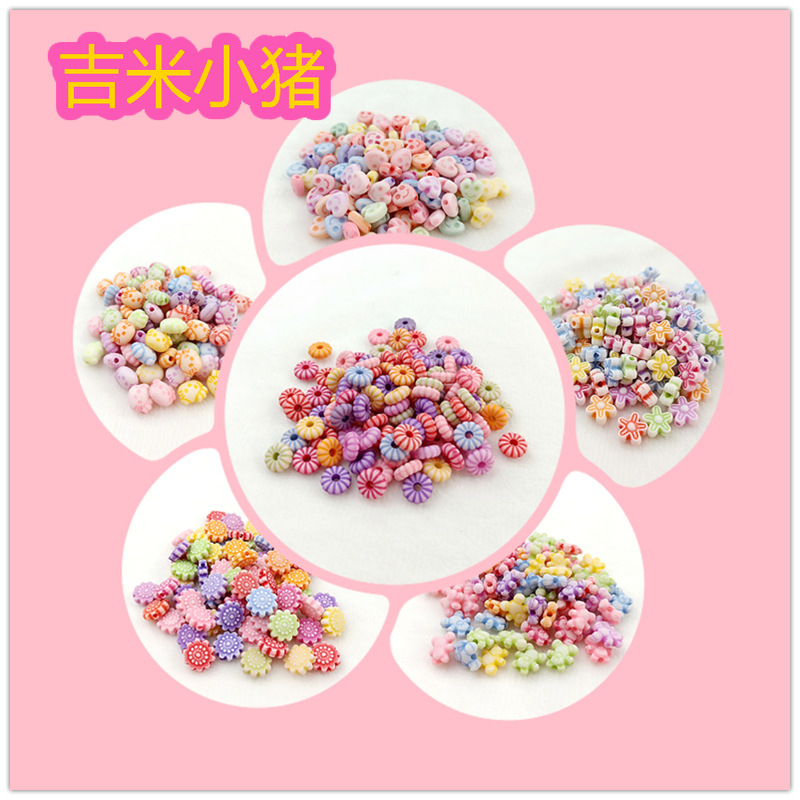 50pcs Children's Beads Toys Kids Diy Bracelet Washed Beaded Girls Jewelry Beaded Acrylic Bead DIY Toy Gift 2019 New Wholesale