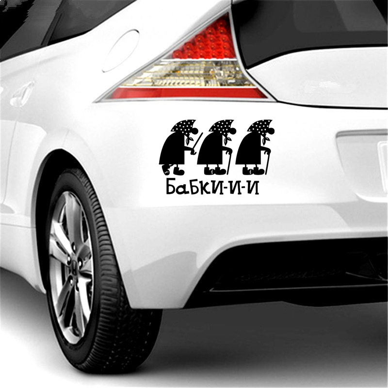 Three Ratels SY-011 20*13cm Grandma  Vinyl Car Stickers Black Car Sticker