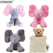 1 шт. 30 см Peek A Boo слон и медведь мягкая Животные и плюшевые куклы воспроизводить музыку слон образовательные анти -стресс игрушка подарок для детей