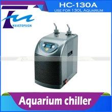 Аквариум Чиллер HC-130A/охлаждения машины/использовать для 130L аквариум
