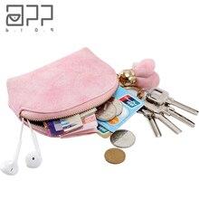 בלוג APP מותג חמוד ארנק מטבעות ארנק של נשים הגעה חדשה 2017 האופנה פרח מיני כרטיס מפתח תיק נשי עור קטן Keychain