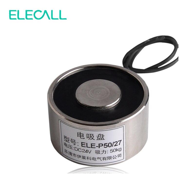 DC 24V 50W Electromagnet Electric Lifting Magnet Solenoid Lift Holding 50kg  ELE-P50/27 24v 40kg 88lb 49mm holding electromagnet lift solenoid x 1