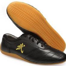 Martial-Arts Kung-Fu Sneakers Tai-Chi-Shoes Taijiquan Wushu True Embroidered Black/white