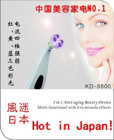 levantamento facial remocao do enrugamento anti envelhecimento