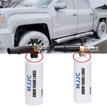 MJJC Foam Lance for PA Quick Release Pressure Washer with PA-quick Release Connector Car Wash With High Pressure