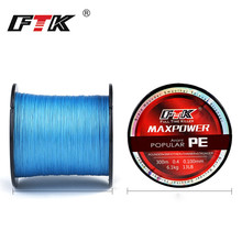 FTK  Brand TriPoseidon Series 300M 330Yards PE Braided Fishing Line 4 stands 8LB 10LB 20LB 60LB Multifilament Fishing Line