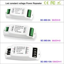 DC5V-24V led Power Ampilier…