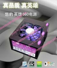 230w power supply trainborn bit mini embedded industrial motherboard power supply