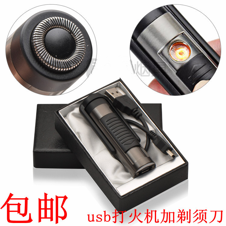 Gift box set stainless steel electric shaver usb font b electronic b font font b cigarette