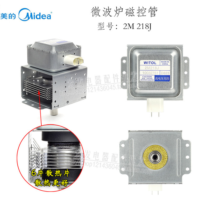 Free Shipping New 2m218j Midea Magnetron Microwave Oven Parts Witol Accessories