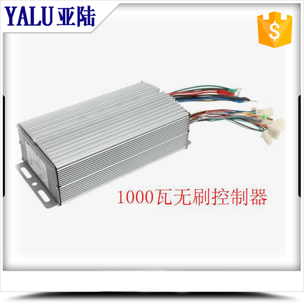 1000W 24Power tube intelligent brushless controller for brushless DC motor with Holzer sensor free shipping 1000w 36v dc brushless