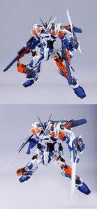 Image 3 - DRAGON_MOMOKO Mẫu 1/100 MG Xanh Dương Lẫn Lộn 2 Loại L Xanh Dương Dị Giáo Loại 3 Có Thể Thay Thế Được Gundam Hành Động Hình Trang Trí đồ Chơi Trẻ Em