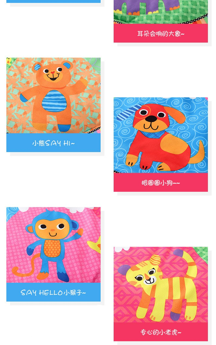 New Design Colorful Fun Animals Baby Play Mats 0-1 Year Baby Educational Toy Sports Crawling Pads Play Activity Gym Blanket 4