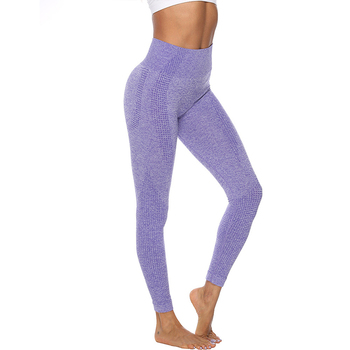 High Waist Sports Tights Yoga Pants