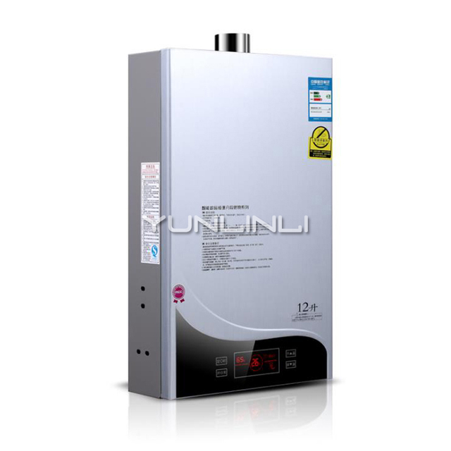 Household Gas Water Heater Intelligent Touch Control Water Heater Fast Heat Gas Water Heating Unit JSQ24-HM7