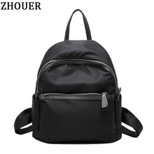 Casual Travel Backpacks With High Quality Small Rucksack