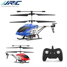 Jx01 Rc ヘリコプターバロメーター高度ホールドと強力なパワーアルミ合金建設ラジオコントロール ドローンライトギフト