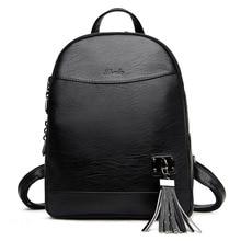 2017 г. винтажные женские рюкзаки кисточки PU кожаные рюкзаки студент колледжа Повседневная сумка женские школьные сумки для девочек-подростков