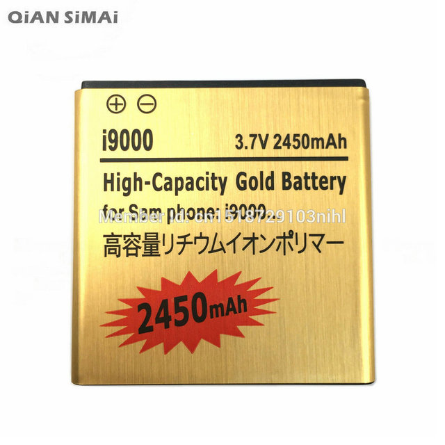 QiAN SiMAi New 2450mAh EB575152VU Gold Replacement Rechargeable Battery For Samsung Galaxy S I9000 GT-I9000 i9003 I897 I589