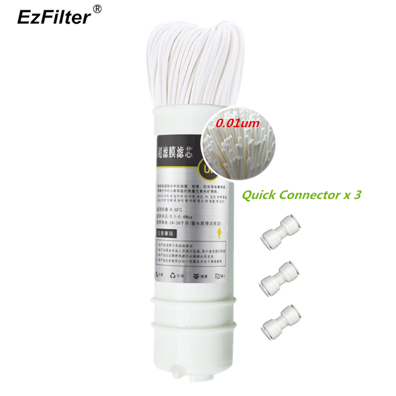 Korean Quick Connect UF Filter Water Ultrafiltration Hollow Fiber Membrane Filter Cartridge plug in type uf hollow fiber filter 10 inch ultrafiltration membrane filter for water purifier household pre filtration